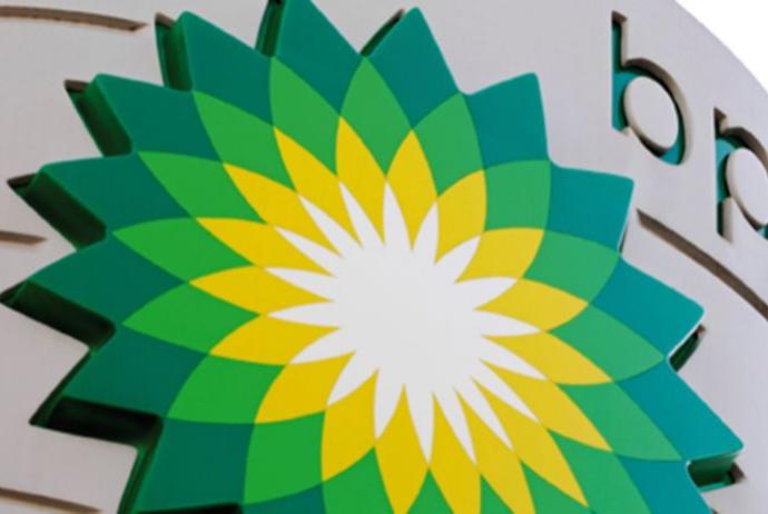 British Petrol oznamuje dokument o rozvoji nového ropného pole v Ázerbájdžánu
